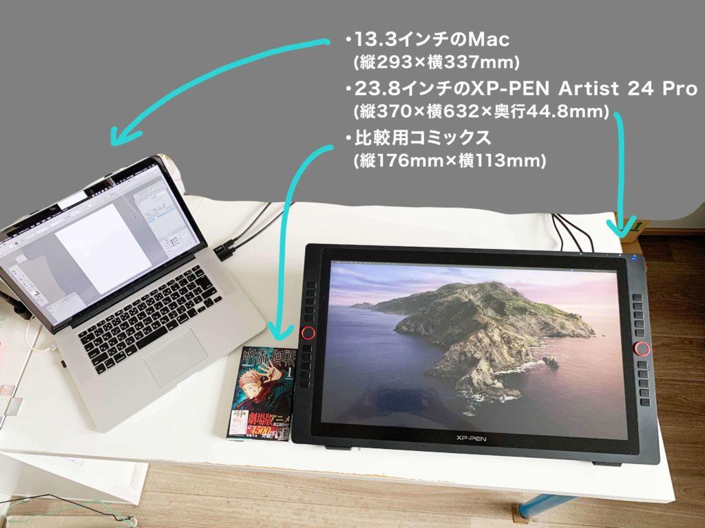 XP-PENを置いたイメージ